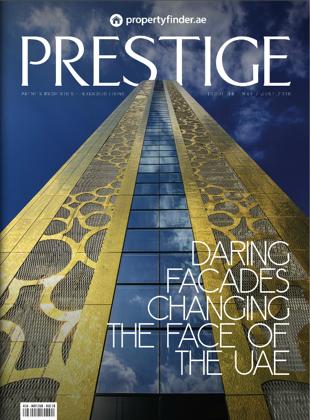 prestige issue 34