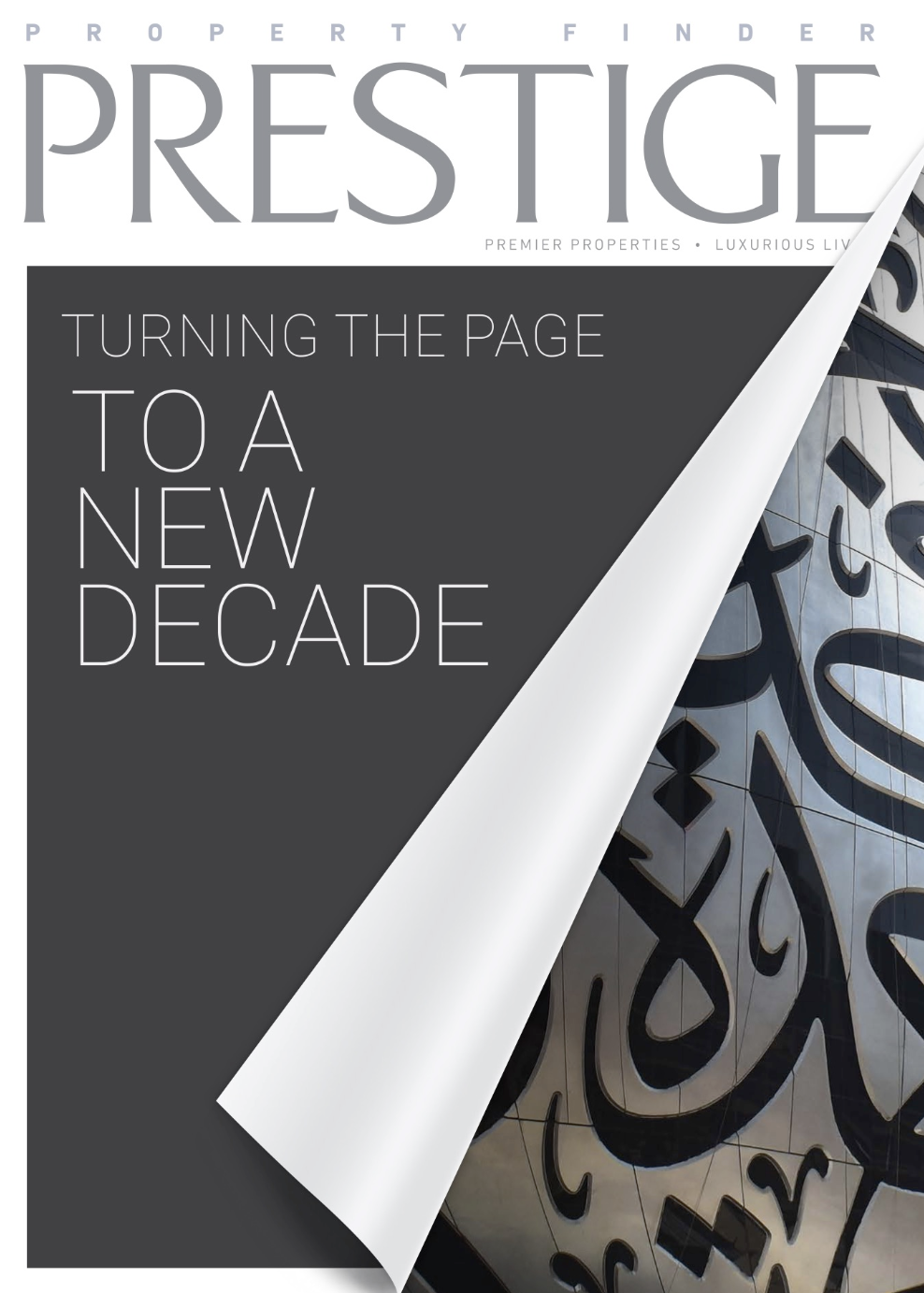 prestige issue 44